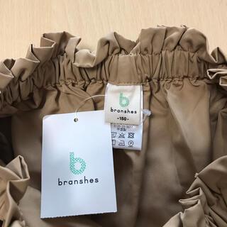 ブランシェス(Branshes)のブランシェス スカート サイズ150 新品未使用(スカート)