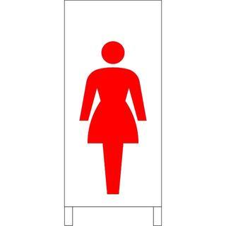 シンプル立看板「女子マーク(赤)」【その他】全長1m(その他)