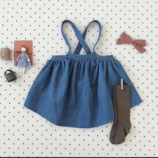 キャラメルベビー&チャイルド(Caramel baby&child )のLoya様【Soor Ploom】ELOISE PINAFORE Denim (スカート)