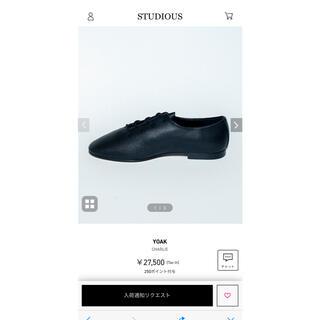 ステュディオス(STUDIOUS)のYOAK CHARLIE ヨーク 革靴(ドレス/ビジネス)