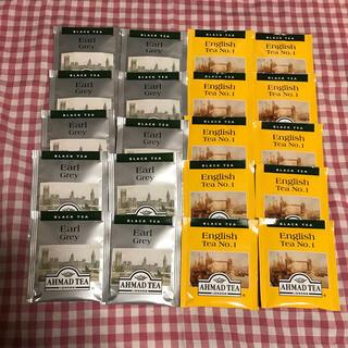 KALDI - アーマッド紅茶アールグレイ10pイングリッシュティーNo.1全20袋AHMAD