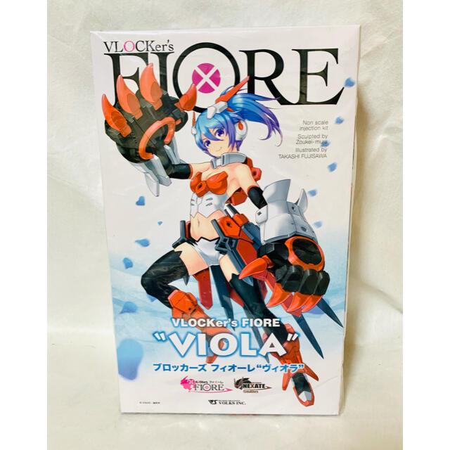 VOLKS(ボークス)のブロッカーズ FIORE ヴィオラ ボークス エンタメ/ホビーのおもちゃ/ぬいぐるみ(模型/プラモデル)の商品写真