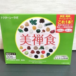ドクターシーラボ(Dr.Ci Labo)のドクターシーラボ 美禅食 ゴマきな粉味 30包(ダイエット食品)
