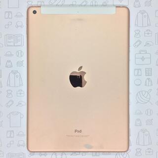 アイパッド(iPad)の【B】iPad 6/32GB/354883090502270(タブレット)