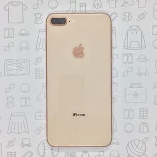 アイフォーン(iPhone)の【B】iPhone 8 Plus/64GB/356735085305838(スマートフォン本体)