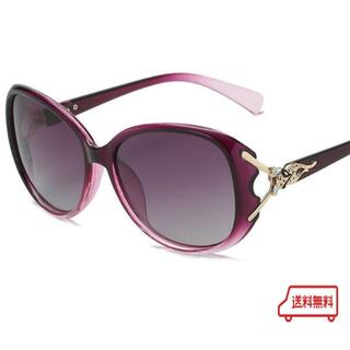 【月末限定価格】偏光サングラス  UV400 紫外線99%カット(ウェア)