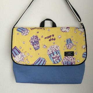 図書袋 ふた付きショルダーレッスンバッグ 肩掛け絵本袋 ポップコーン パープル紫(バッグ/レッスンバッグ)