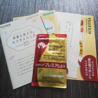 メタバリアプレミアムEX 112粒(その他)