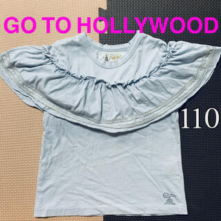 ゴートゥーハリウッド(GO TO HOLLYWOOD)のGO TO HOLLYWOOD 110 フリルTシャツ(Tシャツ/カットソー)