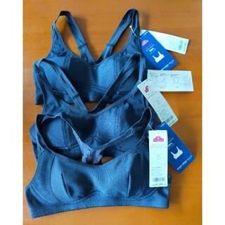 イオン(AEON)の新品 未使用 Sサイズ レディース スポーツブラ 紺色 3枚 定価4224円(ブラ)