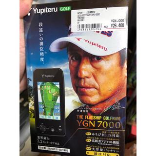 ユピテル(Yupiteru)の【新品】ユピテル ゴルフナビ YGN7000 距離測定器 距離計 GPS(ゴルフ)