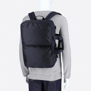 ユニクロ(UNIQLO)のユニクロ 3wayバッグ ネイビー(ビジネスバッグ)