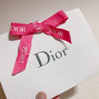 ディオール(Dior)のDior化粧水・美容液・箱(その他)