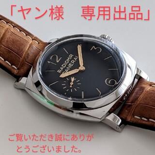 オフィチーネパネライ(OFFICINE PANERAI)のヤン様専用 PANERAI RADIOMIR 1940 MINERVA(腕時計(アナログ))