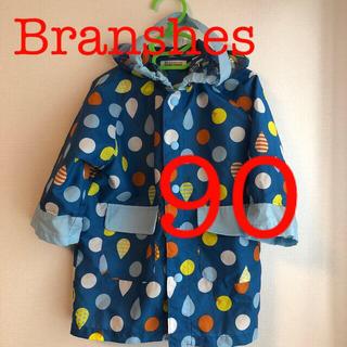 ブランシェス(Branshes)のBranshesキッズレインコート☆90(レインコート)
