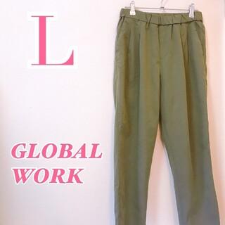 グローバルワーク(GLOBAL WORK)のGLOBAL WORK グローバルワーク チノ ワイドパンツ ストレート 春秋(チノパン)