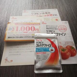 カゴメ(KAGOME)のカゴメ リコピン コレステファイン 31粒(その他)
