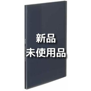 コクヨ(コクヨ)の【新品】 コクヨ クリヤーブック グラッセル 10P ブラック A4サイズ(オフィス用品一般)