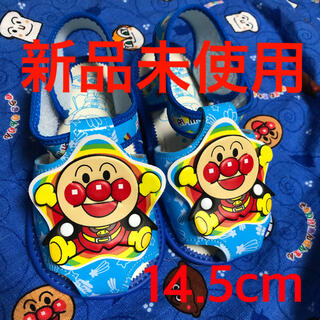 アンパンマン(アンパンマン)のアンパンマン サンダル 新品未使用 14.5cm(サンダル)