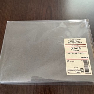 ムジルシリョウヒン(MUJI (無印良品))のアルバム 無印良品 ダークグレー(アルバム)