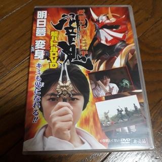 仮面ライダー響鬼 超バトルDVD(特撮)