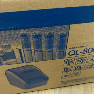専用 値下げ!早い者勝ち!brother  感熱ラベルプリンター QL-800(PC周辺機器)