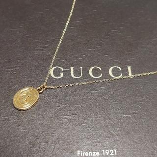 グッチ(Gucci)のold gucci レア ヴィンテージ ゴールド  チャーム c(チャーム)