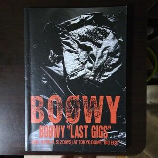 "BOØWY ""LAST GIGS"" バンドスコア(ポピュラー)"