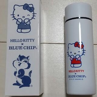 もみ♡様専用 HELLOKITTY&BLUE CHIP ステンレス製携帯用魔法瓶(水筒)