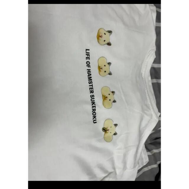 Avail(アベイル)の助六の日常 Tシャツ 白 Lサイズ メンズのトップス(Tシャツ/カットソー(半袖/袖なし))の商品写真