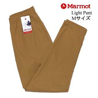 MARMOT - 新品 Mサイズ マーモット ライトパンツ アウトドア 撥水 キャメル ブラウン