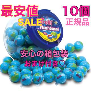 最安値 おまけ付き トローリ Trolli 地球グミ 10個 正規品(菓子/デザート)