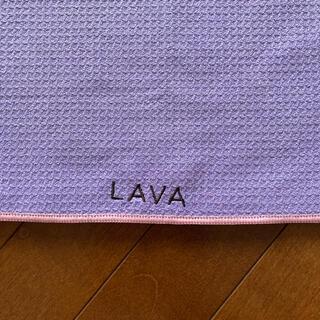 LAVA RUG (ラベンダー)(エクササイズ用品)