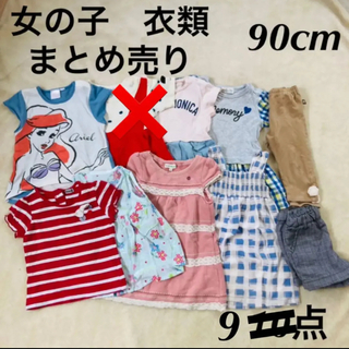 GLOBAL WORK - キッズ 女の子 衣類 まとめ売り 9点セット