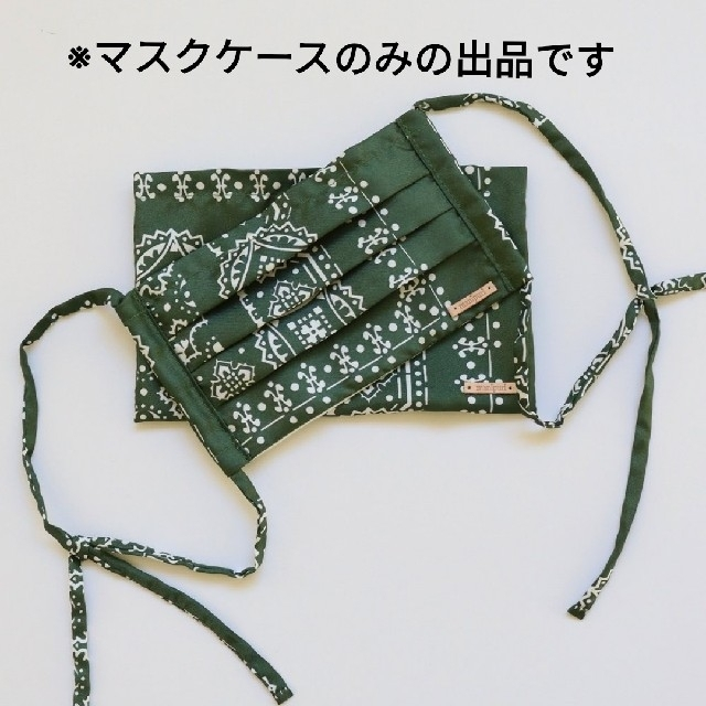 IENA(イエナ)のmanipuri mask case レディースのファッション小物(バンダナ/スカーフ)の商品写真