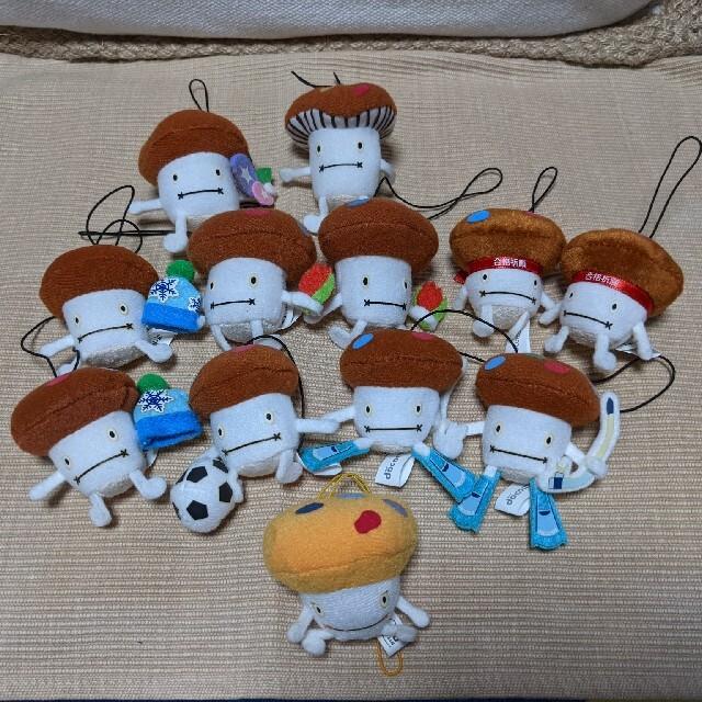 NTTdocomo(エヌティティドコモ)のドコモダケ ストラップ12個 スマホ/家電/カメラのスマホアクセサリー(ストラップ/イヤホンジャック)の商品写真
