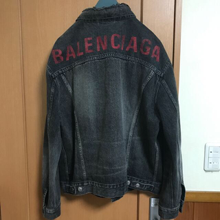 バレンシアガ(Balenciaga)のバレンシアガ デニムジャケット アーチロゴ 希少品(Gジャン/デニムジャケット)