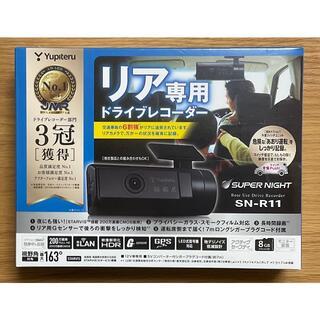 ユピテル(Yupiteru)の【氷結レモン様専用】Yupiteru SN-R11 リア専用ドライブレコーダー(セキュリティ)