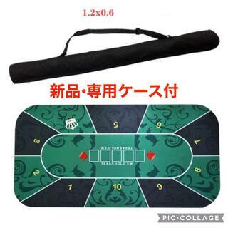 ポーカーマット 専用ケース付き カジノ 本格派 トランプ ゲーム 緑 ラスベガス(トランプ/UNO)