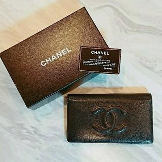 シャネル(CHANEL)のCHANEL長財布美品(財布)