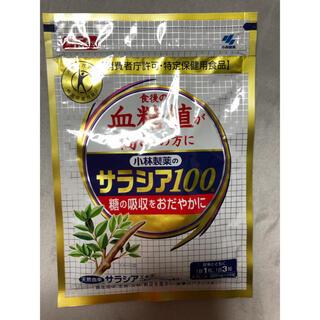 コバヤシセイヤク(小林製薬)の小林製薬 サラシア100 45粒 15日分 血糖値 糖の吸収 特保(その他)