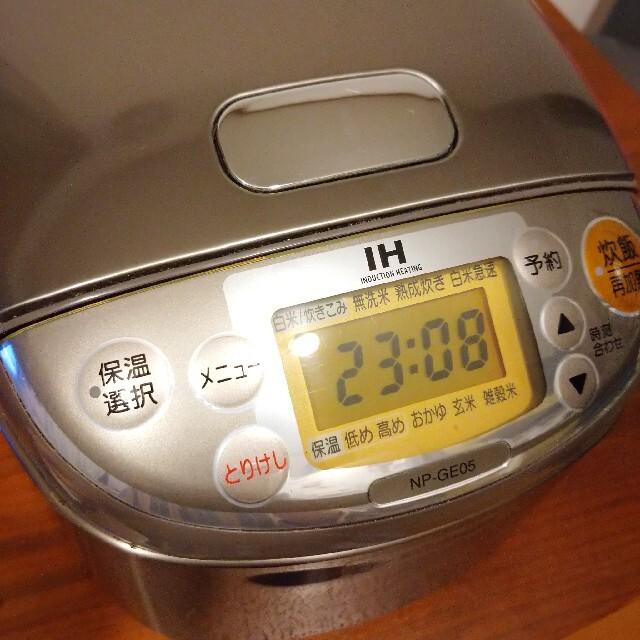 象印(ゾウジルシ)のミン広島様用 象印 IH炊飯器 3合炊き スマホ/家電/カメラの調理家電(炊飯器)の商品写真