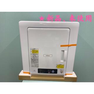 日立 - 日立衣類乾燥機  ピュアホワイト DE-N40WX-W  乾燥容量4.0kg