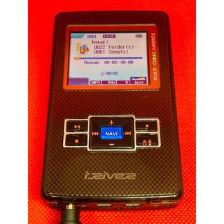 アイリバー(iriver)のiRiver QDMH300(ポータブルプレーヤー)