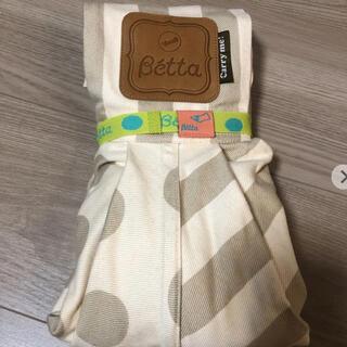 VETTA - Bettaスリング