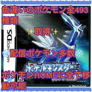 ポケットモンスター ダイヤモンド・パール DS(その他)