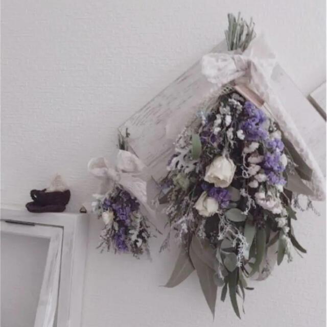 即購入ok ドライフラワー夏色 大きなボリュームスワッグA ハンドメイドのフラワー/ガーデン(ドライフラワー)の商品写真