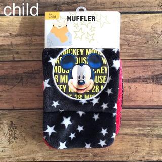 ミッキーマウス(ミッキーマウス)の☸️【child】 ミッキー  星柄 マフラー(マフラー/ストール)