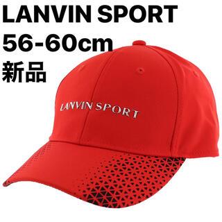 ランバン(LANVIN)の【新品】 ランバン スポール LANVIN SPORT キャップ(その他)