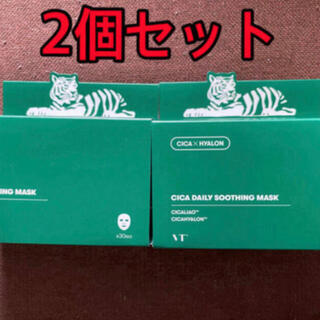 【商品未開封】シカデイリースージングマスク×2(パック/フェイスマスク)